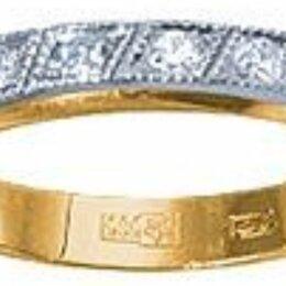 Кольца и перстни - Кольцо золото 585 проба с бриллиантами 0,5 карата 90х годов, 0