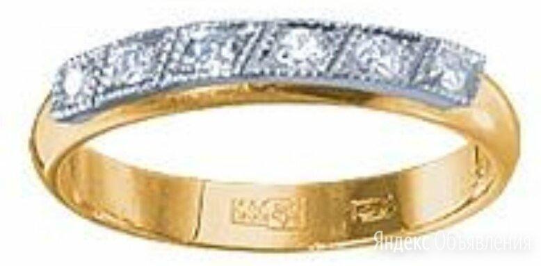 Кольцо золото 585 проба с бриллиантами 0,5 карата 90х годов по цене 750000₽ - Кольца и перстни, фото 0