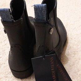 Полусапоги - Ботинки демисезонные женские челси Trussardi Jeans, 0