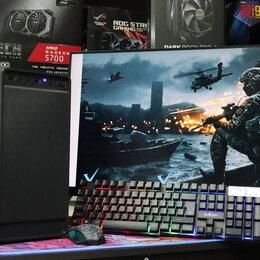 Настольные компьютеры - Игровой ПК i7-860 GT 1030 2GB 8GB RAM 120 GB RNDM NEW, 0