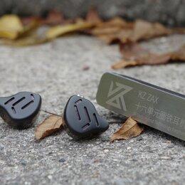 Наушники и Bluetooth-гарнитуры - Гибридные 16-ти драйверные наушники KZ ZAX, 0