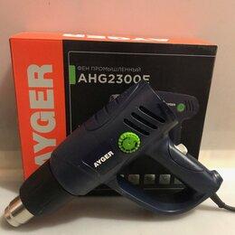 Строительные фены - Фен промышленный  AYGER AHG2300E, 0