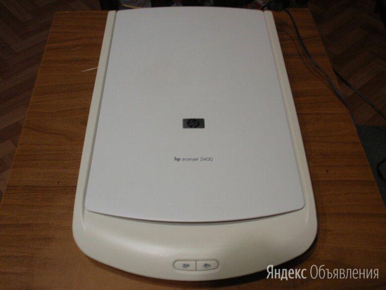 Сканер hp 2400 по цене 500₽ - Принтеры, сканеры и МФУ, фото 0