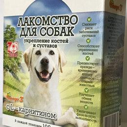 Лакомства  - Лакомство для собак укрепление костей и суставов с L-карнитином 100т.(60г) , 0