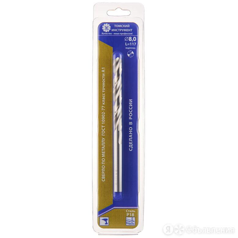 Сверло по металлу ТИЗ 4606002034089 по цене 356₽ - Дрели и строительные миксеры, фото 0