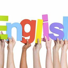 Учителя - Преподаватель английского языка, 0