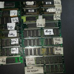 Модули памяти - Память SIMM 72 pin EDO non EDO и модуль DOS флеш , 0