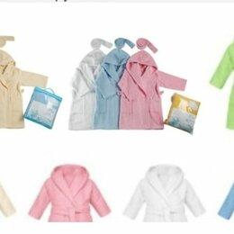 Домашняя одежда - Халат махровый детский, 0