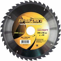Для дисковых пил - Диск по дереву, ДСП ПРАКТИКА 030-542, 0