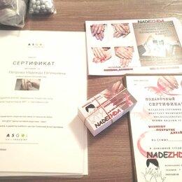 Дизайн, изготовление и реставрация товаров - Изготовление макетов на визитки, сертификаты, прайс листы, банеры, 0