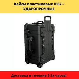Кейсы и чехлы - Защитный ударопрочный кейс сорокин 515х390х185мм 27.150, 0
