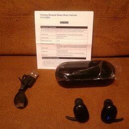 Наушники и Bluetooth-гарнитуры - Беспроводные наушники TWS , 0