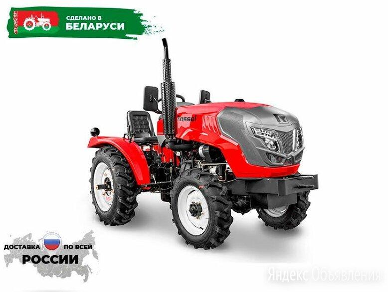 Минитрактор Rossel RT-244D по цене 524900₽ - Мини-тракторы, фото 0