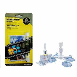 Масла, технические жидкости и химия - Набор для ремонта сколов и трещин лобового стекла, 0