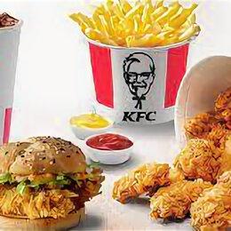 Работники кухни - Сотрудник ресторана KFC, 0
