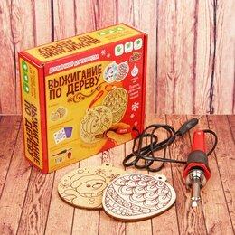 Скрапбукинг - Набор для выжигания и росписи по дереву «Ёлочные игрушки», 0