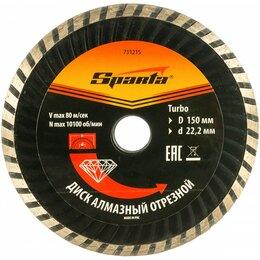 Диски отрезные - Отрезной алмазный диск SPARTA Turbo, 0