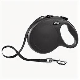 Поводки  - FLEXI рулетка NEW CLASSIC L (до 50 кг) лента 5 м черная , 0