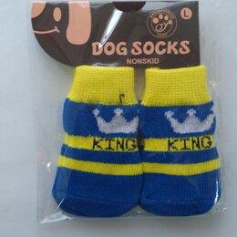 Аксессуары для амуниции и дрессировки  - Носки для собак 4шт KING Z006 , 0