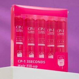 Маски и сыворотки - Набор масок для волос ESTHETIC HOUSE CP-1, для повреждённых волос, 5 шт. по 1..., 0