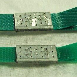 Упаковочные материалы - Скрепа (скоба, замки) для ленты ПЭТ 15,5мм, 0