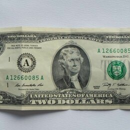 Банкноты - Редкие долларовые купюры 2 доллара, 0