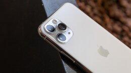 Мобильные телефоны - iPhone 11 Pro, 0