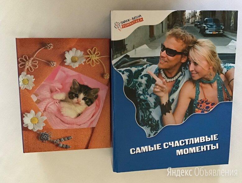 Фотоальбом 2 штуки формат фотографий 10*15 см по цене 150₽ - Фотоальбомы, фото 0