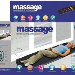 Массажные матрасы и подушки - Матрас массажный message mat' 9-программ, 0