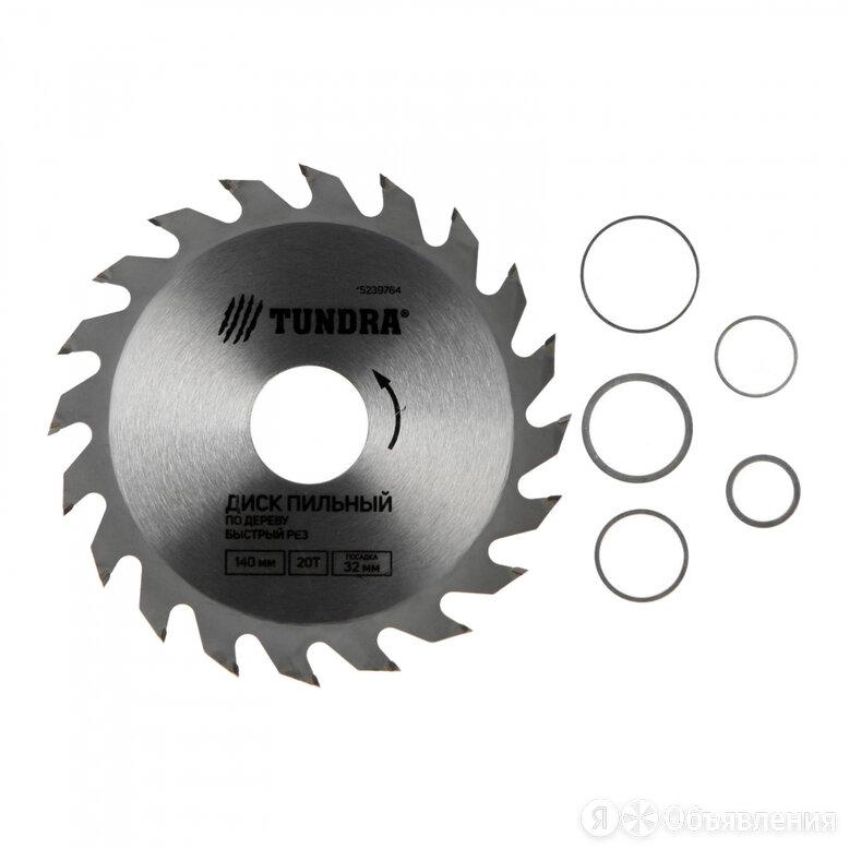 Пильный диск по дереву TUNDRA 5239764 по цене 225₽ - Для дисковых пил, фото 0