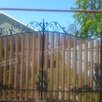 Штакетник металлический для забора в Назрани по цене 56₽ - Заборы, ворота и элементы, фото 7