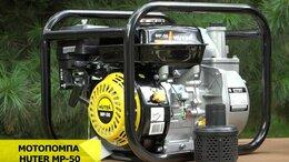 Мотопомпы - Бензиновая мотопомпа Huter, 0