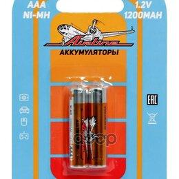 Батарейки - Батарейки Aaa Hr03 Аккумулятор Ni-Mh 1200 Mah 2шт. AIRLINE арт. AAA1202, 0