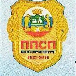 Полицейские и военные - Сотрудник полиции, 0
