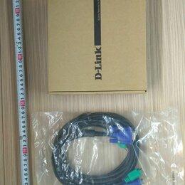 Компьютерные кабели, разъемы, переходники - Кабель специальный D-link DKVM-CB5..А2 (папа-папа), 0