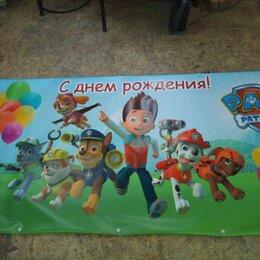 Постеры и календари - Плакат на день рождения!, 0