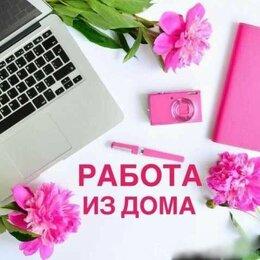 Менеджеры - Менеджер по развитию интернет-магазина, 0