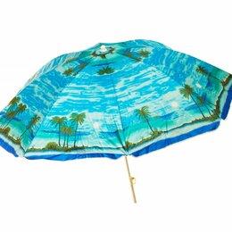 Зонты от солнца - Smarterra пляжный зонт нейлоновый Пальмы 180 см, 0