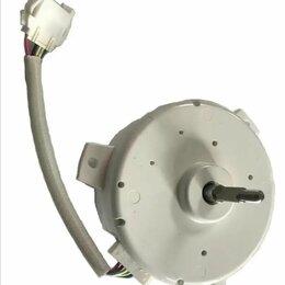 Аксессуары и запчасти - Двигатель сушки стиральной машины Electrolux 1327912026, 0