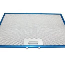 Вытяжки - Фильтр алюминиевый рамочный для вытяжки 380х280х8, 0