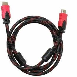 Кабели и разъемы - Кабель HDMI-HDMI 3 метра армированный, 0