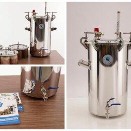 Промышленная химия и полимерные материалы - Автоклав, 0