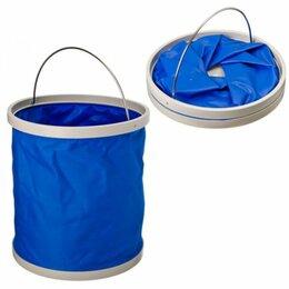 Походная мебель - Ведро складное Folding Bucket, 0