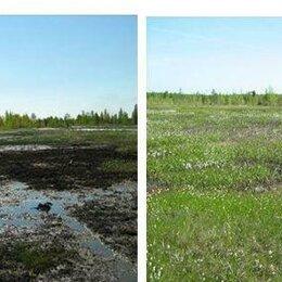 Газоны - Травосмеси для восстановления земель после строите, 0