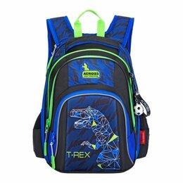 Рюкзаки, ранцы, сумки - Рюкзак школьный ортопедический для мальчика ACROSS,брелок в подарок, 0