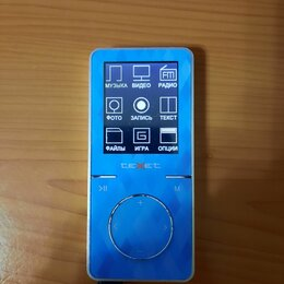 Цифровые плееры - MP3-плеер TeXet T48, 0