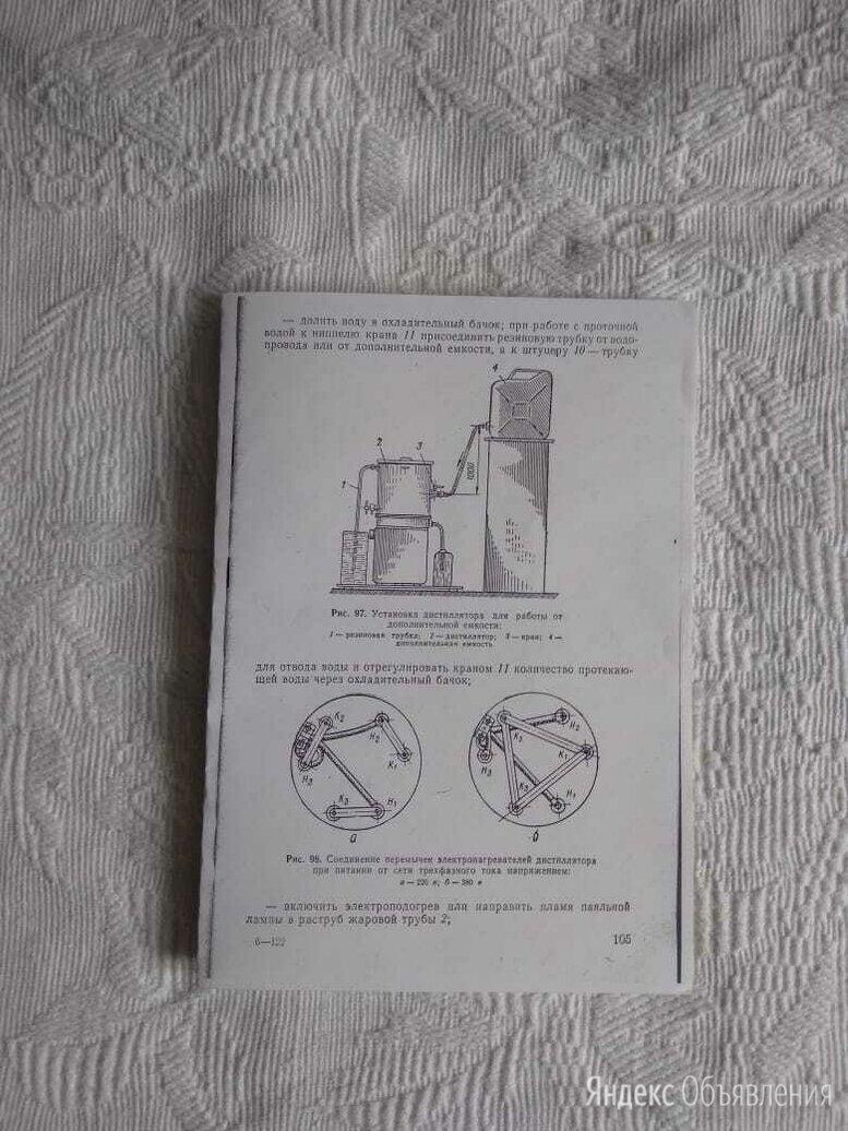 Дистиллятор  СССР автономный по цене 14000₽ - Самогонные аппараты, фото 0