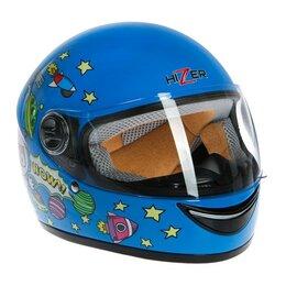 Шлемы - Шлем HIZER 105, размер S, синий, детский, 0