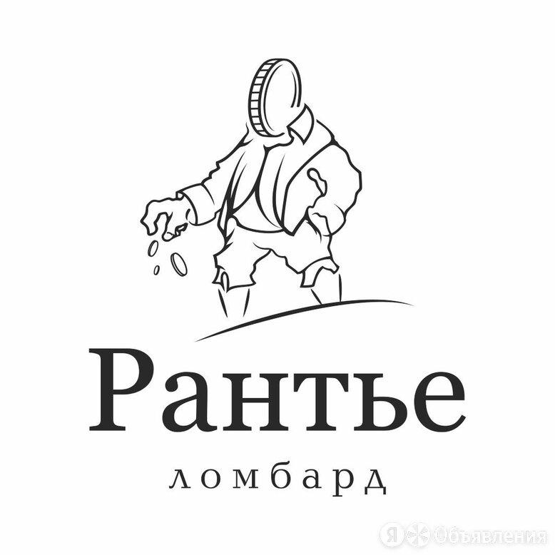 Товаровед-оценщик ломбард - Оценщики, фото 0