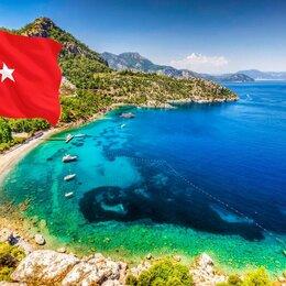Экскурсии и туристические услуги - Горящий тур в Турцию из Уфы 24 июля на 7 ночей, 0